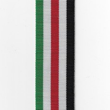 German WW2 Italy – Africa Medal Ribbon – Full Size