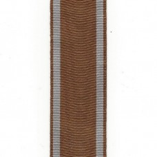 German WW2 West Wall Medal Ribbon – Full Size