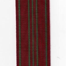 WW1 Belgian Croix de Guerre Medal Ribbon – Full Size