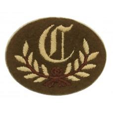 British Army 'C' Class Tradesman Cloth Arm Badge