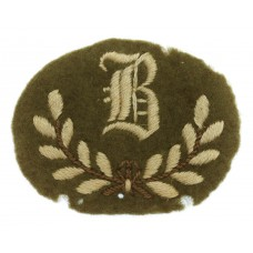 British Army 'B' Class Tradesman Cloth Arm Badge
