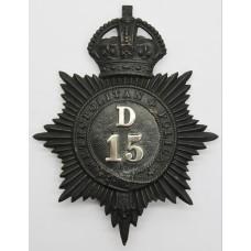 Metropolitan Police 'D' Division (Marylebone) Helmet Plate - King