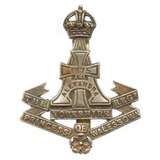 Yorkshire Regiment (Green Howards) Cap Badge - King's Crown