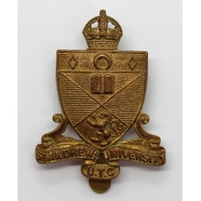 St. Andrews University U.T.C. Cap Badge - King's Crown