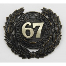 County Borough of Barrow-in-Furness Black Wreath Helmet Plate (67