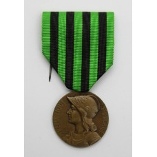 Franco-Prussian War Commemorative Medal 1870-1871