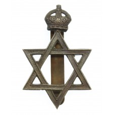 Rare Army Chaplains Department WW1 Jewish Chaplains Cap Badge - King's Crown