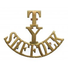 Duke of York's Own Loyal Suffolk Hussars Territorial Yeomanry (T/Y/SUFFOLK) Shoulder Title