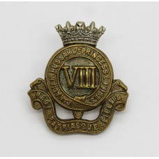 8th Canadian Hussars (Princess Louise's) Collar Badge