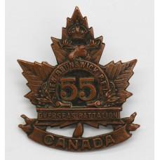 Canadian 55th (New Brunswick P.E.I.) Infantry Bn. C.E.F. WWI Cap Badge