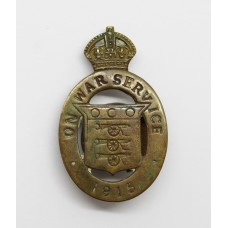 WW1 1915 On War Service Lapel Badge