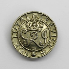 WW2 The King's Badge for Loyal Service (Wound Badge)