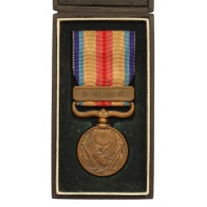 Japanese China Incident Medal 1937 in Case