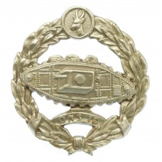 WW2 South African Tank Corps Cap Badge (c.1941 - 43)