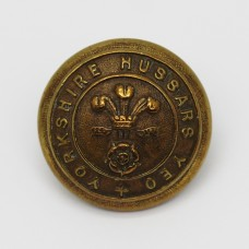 Yorkshire Hussars Yeomanry Button (Small)