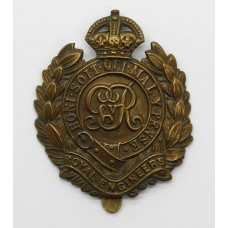 George V Royal Engineers WW1 Economy Cap Badge (Non Voided Centre