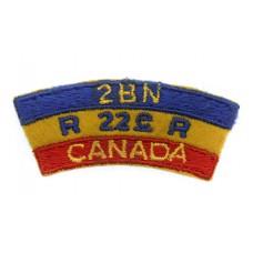 Canadian 2nd Bn. 22nd Regiment (2BN/R 22e R/CANADA) Cloth Shoulder Title