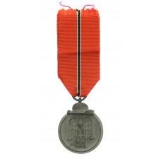 German WW2 Eastern Front Medal