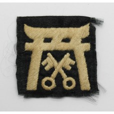 25th Independent Infantry Brigade Silk Embroidered Formation Sign