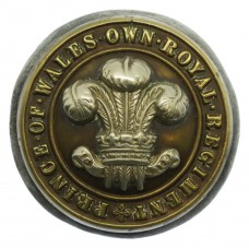 Royal Wiltshire Yeomanry (Prince of Wales Own Royal Regiment) Hor