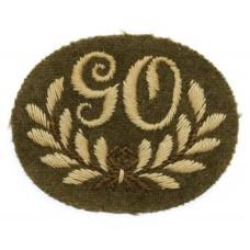 British Army Gunner Operator (G.O.) Cloth Proficiency Arm Badge
