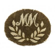 British Army Mortar Man (M.M.) Cloth Proficiency Arm Badge