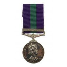 General Service Medal (Clasp - Malaya) - Pte. D. Louden, King's O