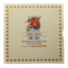 Hong Kong 1988 Brilliant Uncirculated Coin Collection