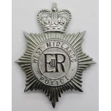 West Midlands Police Helmet Plate - Queens Crown