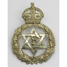 Trinidad Police Helmet Plate - King's Crown
