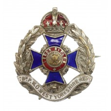 WWI 7th Bn. P.W.O. West Yorkshire Regiment (Leeds Rifles) Enamelled Sweetheart Brooch