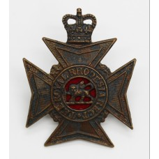 Royal Rhodesia Regiment Cap Badge - Queen's Crown