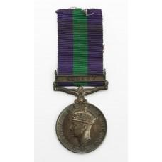 General Service Medal (Clasp - Malaya) - Flt. Lt. E. Smith, Royal Air Force