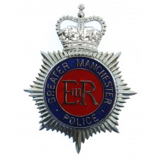 Greater Manchester Police Enamelled Helmet Plate - Queen's Crown