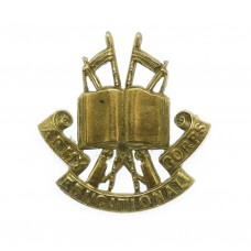 Army Educational Corps Officer's Gilt Collar Badge