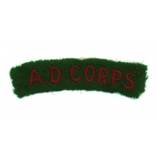 Army Dental Corps (A.D.CORPS) Cloth Shoulder Title
