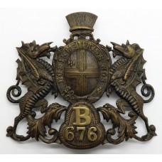 City of London Police 'B' Division Helmet Plate (B 676)