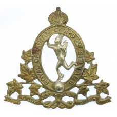 Royal Canadian Corps of Signals Cap Badge - King's Crown