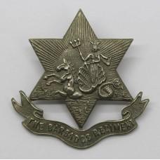 The Barbados Regiment Cap Badge