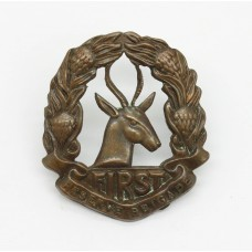 South African First Reserve Brigade Collar Badge