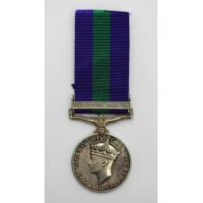 General Service Medal (Clasp - Palestine 1945-48) - Pte. M. Tsilo