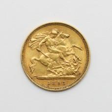 1893 Victoria 22ct Gold Half Sovereign Coin