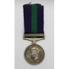 General Service Medal (Clasp - Palestine 1945-48) - Pte. K. Otshaben, African Pioneer Corps
