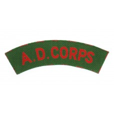 Army Dental Corps (A.D. CORPS) WW2 Printed Shoulder Title