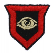 Guards Armoured Division Cloth Formation Sign