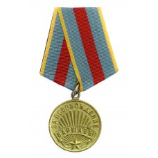 USSR Soviet Russia Medal for the Liberation of Warsaw