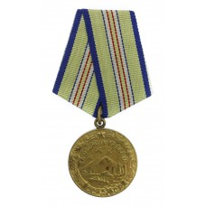 USSR Soviet Russia Medal for the Defence of Caucasus