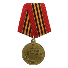 USSR Soviet Russia Medal for the Capture of Berlin