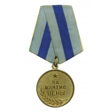 USSR Soviet Russia Medal for the Capture of Vienna