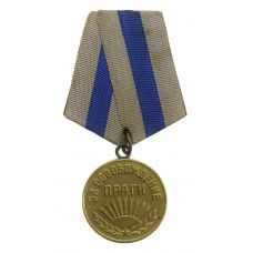 USSR Soviet Russia Medal for the Liberation of Prague